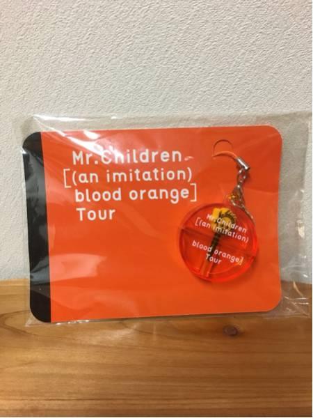 Mr.Children☆ミスチル☆[(an imitation)blood orange ]Tour☆ツアー グッズ☆イヤホンジャック☆アクリル ストラップ☆未開封☆