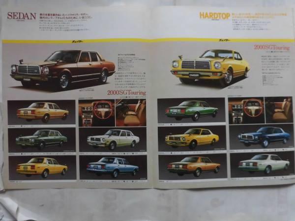 旧車 トヨタ トヨタオート カタログ ブタ目 チェイサー スプリンター トレノ タウンエース MX41_画像3