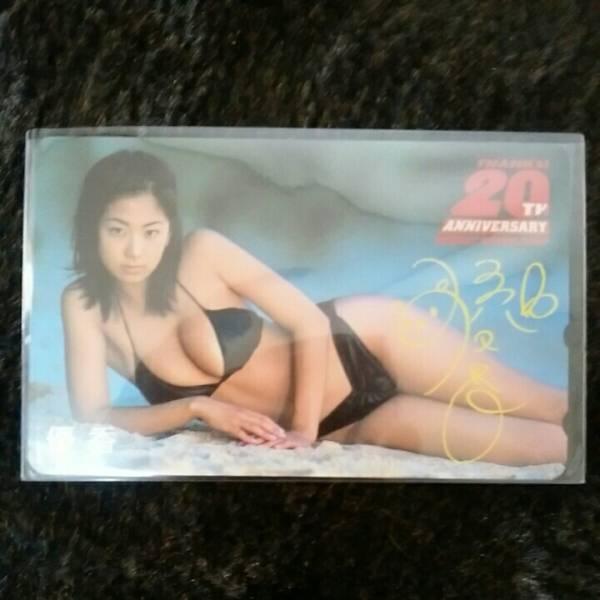 優香②テレホンカード未使用品ヤングジャンプ グッズの画像