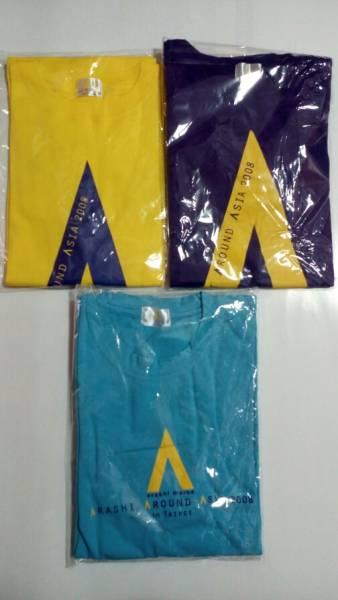 嵐 Tシャツ 3枚セット AROUND ASIA 2008 イエロー パープル TAIPEI ツアー参加限定 アクア
