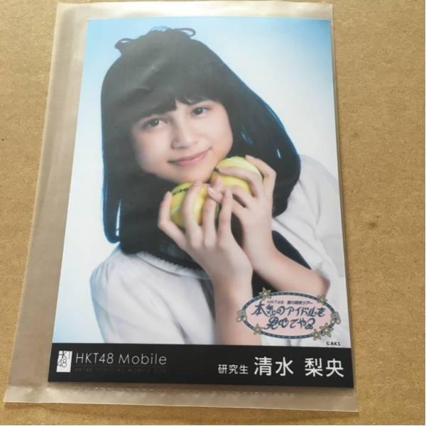 HKT48 春の関東ツアー 群馬 2/25 Mobile当選 壁紙生写真 清水梨央 ライブグッズの画像