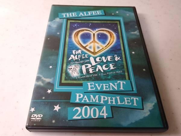 DVDパンフ 2004 LOVE&PEACE THE ALFEE