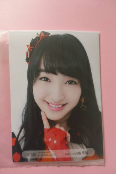 AKB48 HKT48 個別生写真5枚セット 2016 April 田島芽瑠 ライブ・総選挙グッズの画像