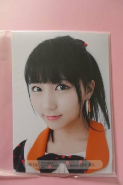 AKB48 HKT48 個別生写真5枚セット 2016 April 田中美久 ライブ・総選挙グッズの画像