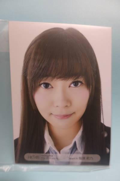 AKB48 HKT48 個別生写真5枚セット 2016 May 指原莉乃 ライブ・総選挙グッズの画像
