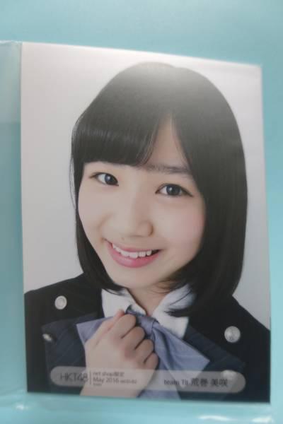 AKB48 HKT48 個別生写真5枚セット 2016 May 荒巻美咲 ライブ・総選挙グッズの画像