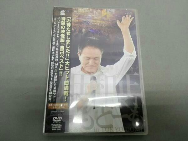 """小田和正コンサート""""どーもどーもその日が来るまでin東京ドー コンサートグッズの画像"""