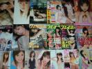 小倉優子の切り抜き 248ページ分