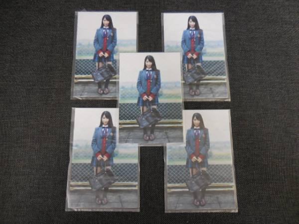 初回限定盤・通常盤 特典 生写真 上野優華 全身・制服 5枚セット