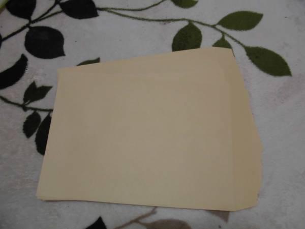定形外郵便用クラフト封筒 角形A4号 10枚 角形2号240X332mm・70g/m2_画像1
