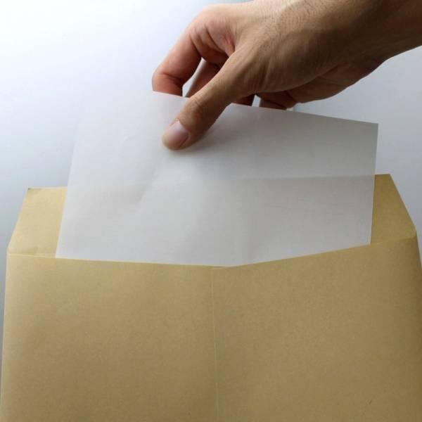 定形外郵便用クラフト封筒 角形A4号 10枚 角形2号240X332mm・70g/m2_画像3