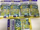 1円 DHC 極らくらく 20日X5袋 新品