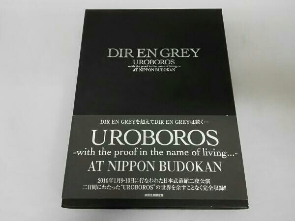 DIR EN GREY/UROBOROS-with the proof in the name of living... ライブグッズの画像
