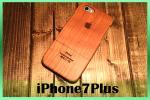 送料無料!! iPhone7Plus(プラス) 純正デザイン チェリー 木製ケース 天然木 ナチュラルウッド