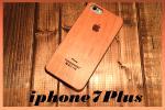 送料無料!! iPhone7Plus(プラス) ハイブリット 純正デザイン チェリー 木製ケース 天然木 ナチュラルウッド