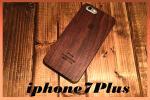 送料無料!! iPhone7Plus(プラス) ハイブリット 純正デザイン ウォールナット 木製ケース 天然木 ナチュラルウッド