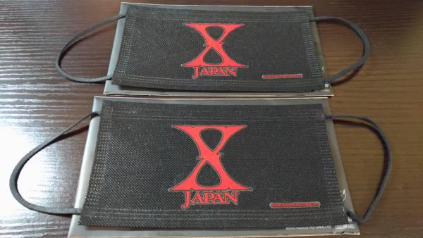 ☆送料込☆ We Are X 劇場特典 マスク2枚セット X JAPAN