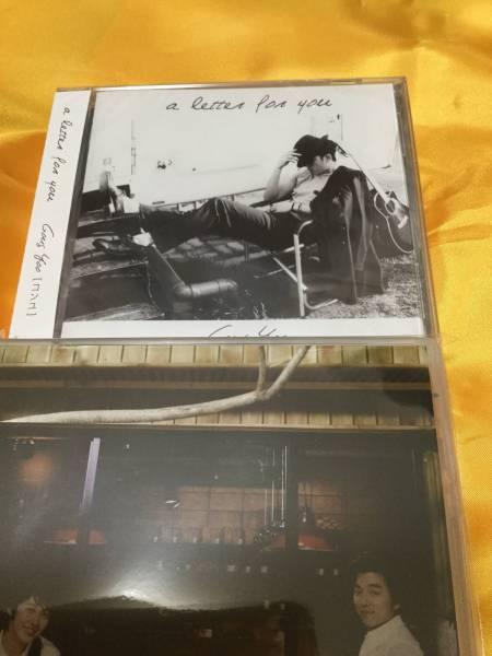 貴重 ★ コン・ユ a letter for you CD コンユ MONSTER モンスター コーヒープリンス オリジナル サウンドトラック DVD