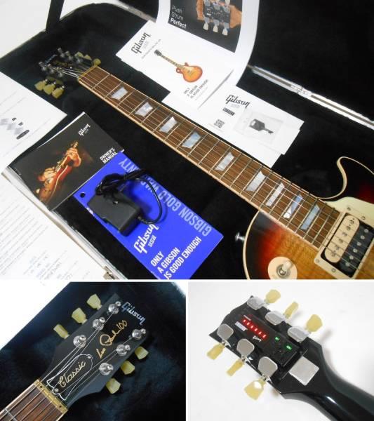 ★2015年製 美品!Gibson Les Paul Classic 2015 コイルタップ・ブースター搭載のモダンハイスペック!