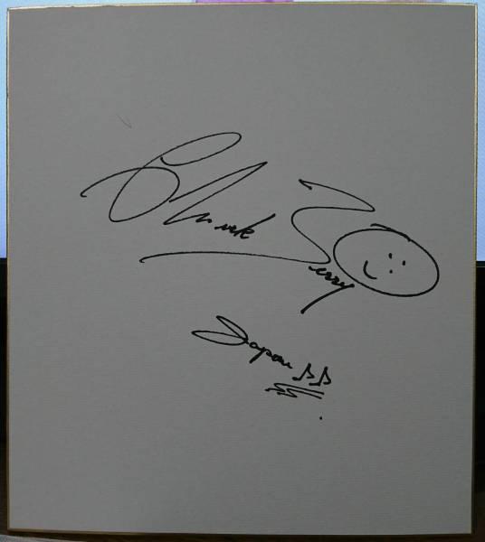 1989  チャック・ベリー  サイン色紙