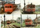 [古写真101] 総武流山電鉄? 鰭ヶ崎駅のクハ52など12枚 1975〜1980年