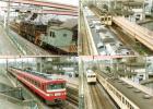 [古写真114] 東武鉄道 1800系・7800系・8000系など6枚 1980年頃
