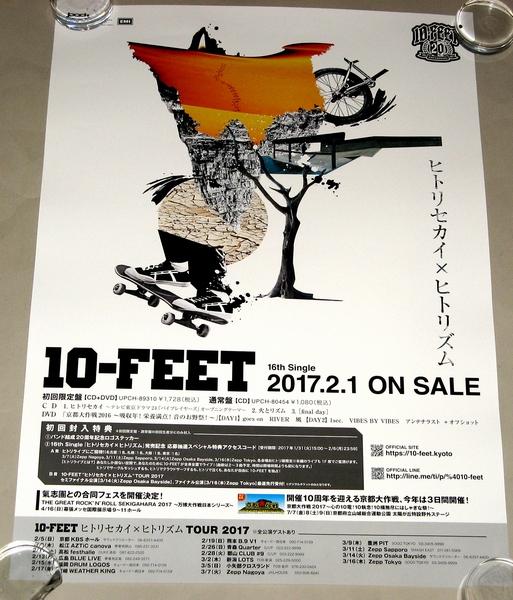 10-FEET [ヒトリセカイ] 告知用ポスター
