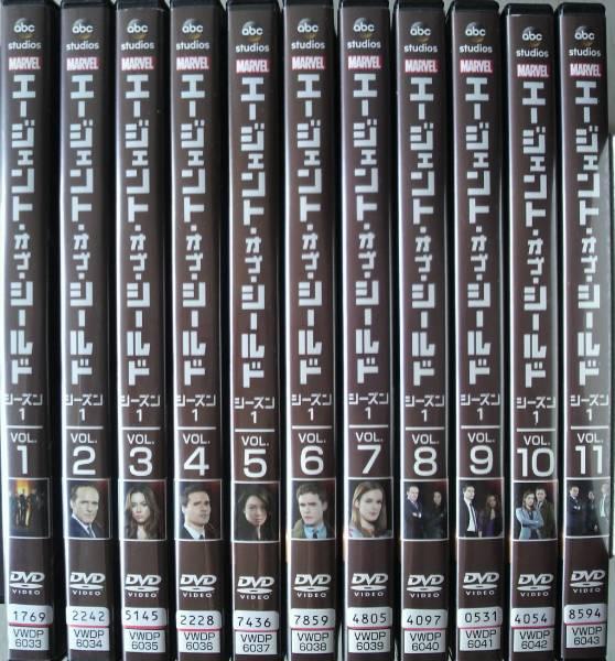 DVD R落●エージェント・オブ・シールド シーズン1 全11巻 アベンジャーズ グッズの画像