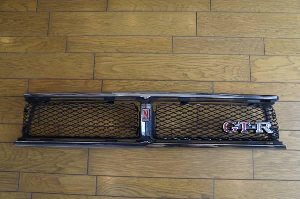 ハコスカフロントグリル・GT-R仕様