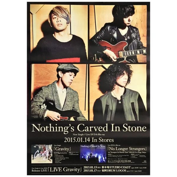 Nothing's Carved In Stone ポスター(Gravity) グッズ