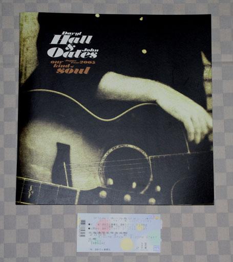 外国アーティスト ホール&オーツ ジャパンツアー2005年 公演パンフレット おまけ付き