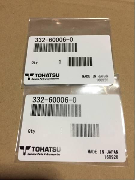 「新品 トーハツ純正 ギヤオイル 500cc ギヤオイルドレンGK2枚セット オイル交換キット」の画像2