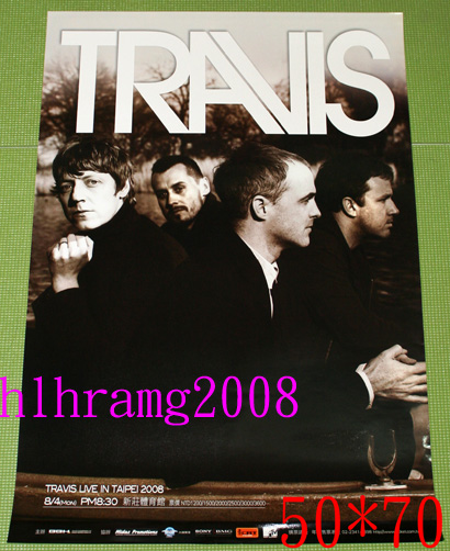 Travis トラヴィス 2008台湾コンサート 告知ポスター