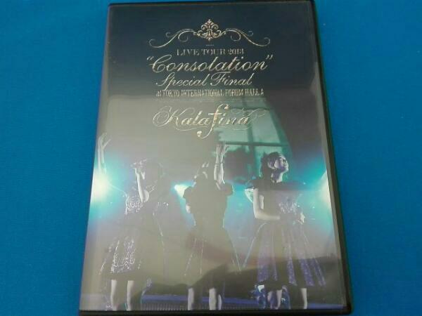 "Kalafina LIVE TOUR 2013""ConsolationSpecial Final ライブグッズの画像"