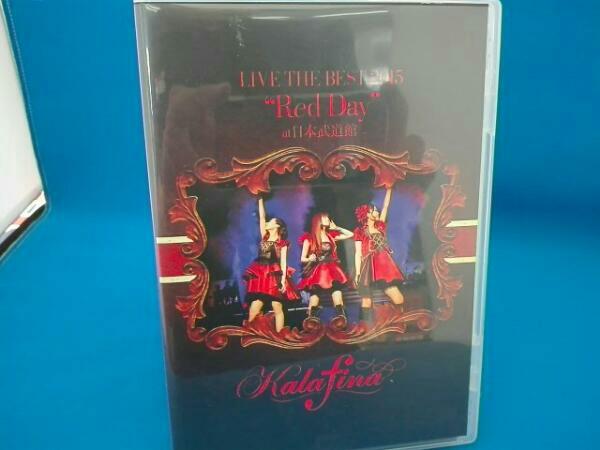 "Kalafina LIVE THE BEST 2015""Red Dayat 日本武道館 ライブグッズの画像"