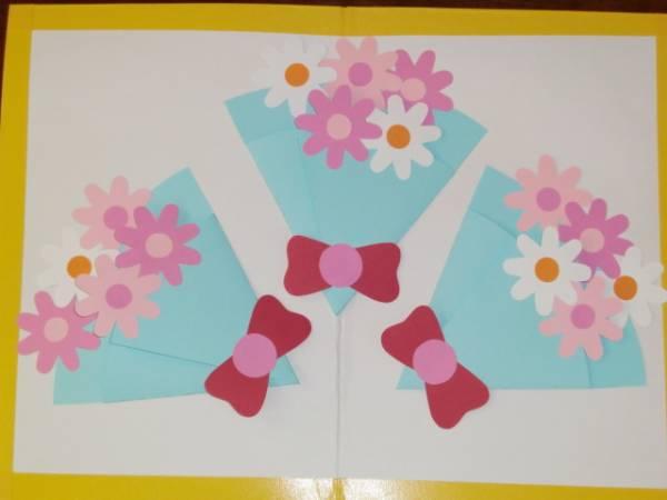 壁面飾り☆春 花束カード 水色②☆保育園幼稚園施設等に♪