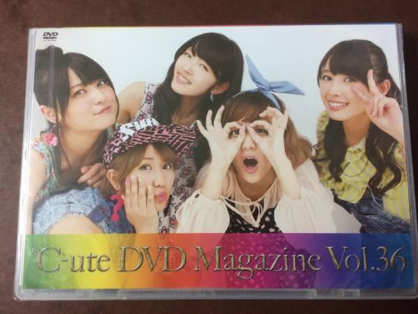 ℃-ute DVD Magazine Vol.36 新品 未開封 ライブグッズの画像