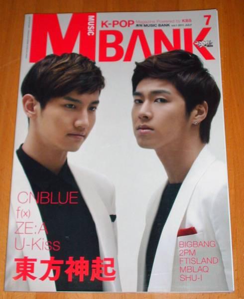 東方神起 ユノ ユンホ チャンミン CNBLUE M BANK 2011年
