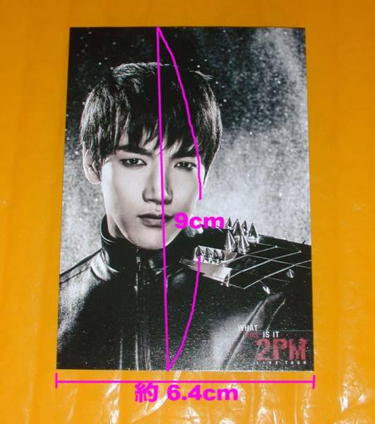 2PM Jun.k ジュンケイ トレカ トレーディングカード WHAT TIME IS IT 2PM