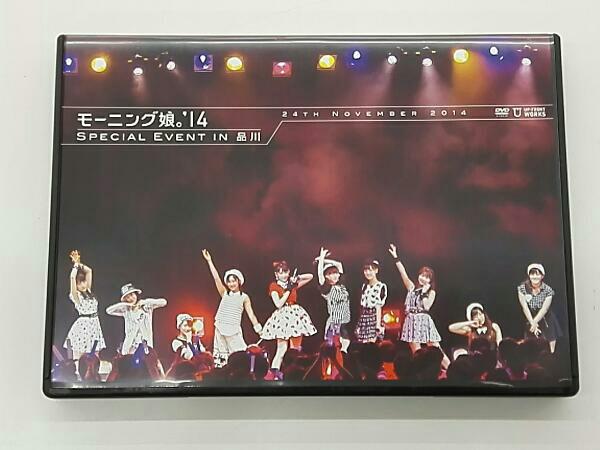 モーニング娘。'14 SPECIAL EVENT IN 品川 コンサートグッズの画像