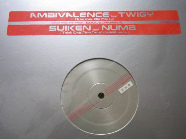 Ambivalence Feat. Twigy / Suiken Feat. Numb - Another Big Party / Think One (Think Twice) (Numb Remix)_画像1