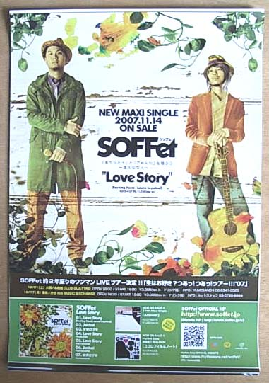 SOFFet(ソッフェ) 「Love Story」 ポスター