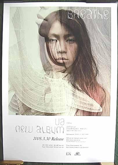UA(ウーア) 「Breathe」 ポスター