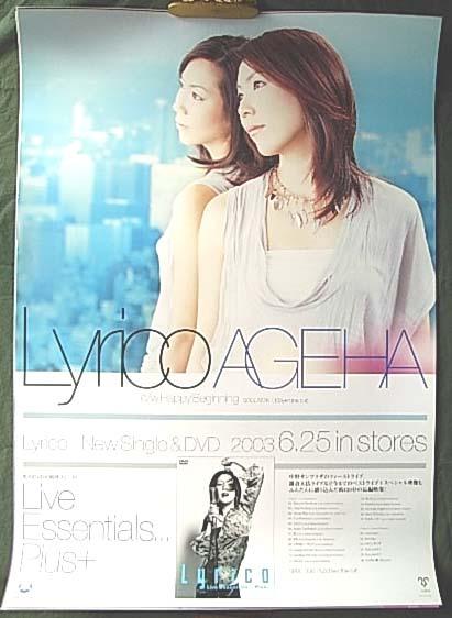 Lyrico 「AGEHA」 「Lyrico Live ・・・・」ポスター