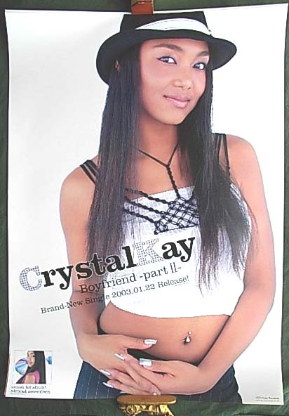 Crystal Kay 「Boyfriend -partⅡ-」 ポスター