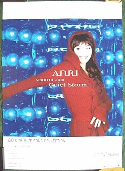 杏里 「ANRI SMOOTH JAM ーQuiet Stormー」 ポスター