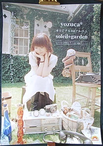 yozuca*(よずか) 「soleil*garden」 ポスター