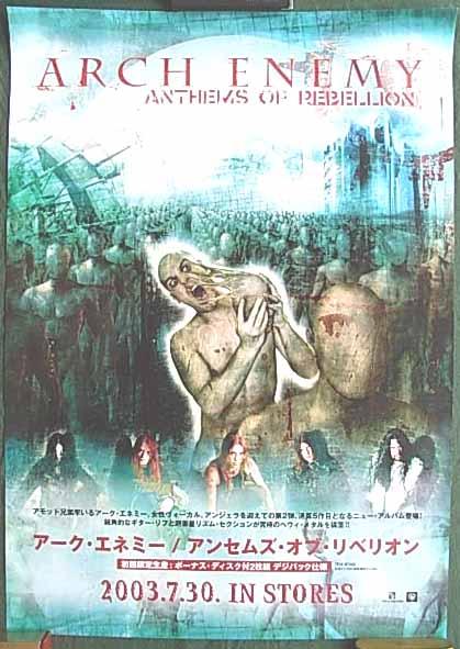 アーチ・エネミー「アンセムズ・オブ・リベリオン」 ポスター