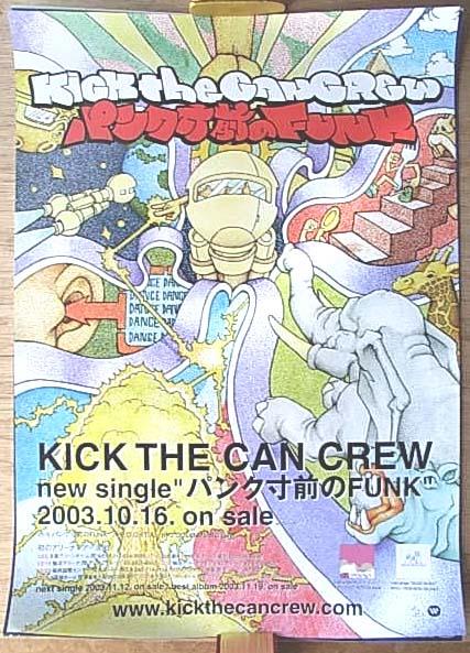 KICK THE CAN CREW 「パンク寸前のFUNK」 ポスター