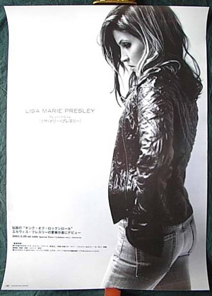 Lisa Marie Presley 「リサ・マリー・プレスリー」 ポスター